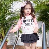 正韓兒童潛水服小中大女童分體水母衣泳衣