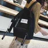 後背包chic韓版小號小包書包女 雙肩包旅行帆布實用大號超輕校園 時尚芭莎