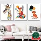 【單幅】北歐兒童房掛畫裝飾畫簡約客廳裝飾背景墻【福喜行】