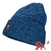 【 EX2 】青少年針織保暖圓帽『青藍』366229 戶外.針織帽.造型帽.毛帽.帽子.禦寒.防寒.保暖