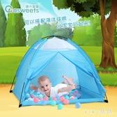 兒童帳篷孩子室內戶外游戲屋寶寶玩具海洋球池過家家生日禮物 nm5094【VIKI菈菈】