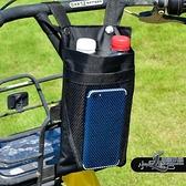 2個裝 自行車置物掛包電動摩托車儲物收納袋電瓶車【邻家小鎮】