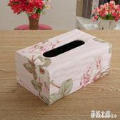 歐式壁紙紙巾盒客廳紙抽盒餐巾紙抽盒餐廳可愛復古紙抽盒木質 DR3456【彩虹之家】