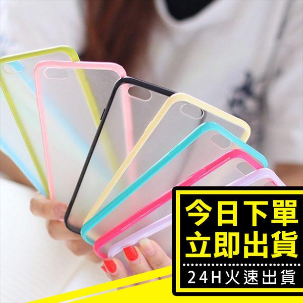 [24hr-台灣現貨] 簡約 玫瑰金 軟膠邊框 壓克力 掛繩 蘋果 iPhone 6/6s7/8 Plus 手機殼