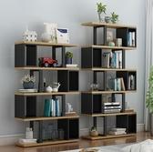 簡約書架書柜置物架創意多層辦公室鐵藝收納貨架子客廳展示柜落地JY