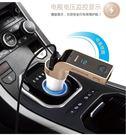 【Love Shop】CARG 7  汽車播放神器  車載 接收器AUX音頻接收器車用 藍牙播放機 汽車音樂播放器