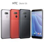 HTC Desire 12s 4G/64G 前後1300萬畫素鏡頭入門手機~送滿版玻璃貼+氣墊空壓殼+64GB記憶卡