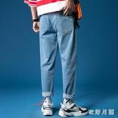 闊腿直筒牛仔褲 男士寬鬆韓版潮流港風復古學生老爹九分褲子 BT23810【衣好月圓】
