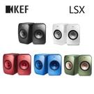 KEF LSX 無線 Hi-Fi 藍牙喇叭 主動式無線喇叭 公司貨