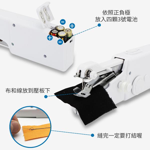 《手持超便利!體型好迷你》手持電動裁縫機 迷你縫紉機 小型縫紉機 迷你裁縫機 縫紉機 裁縫機
