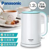 【Panasonic國際牌】1.2L雙層隔熱電熱水壺NC-HKD121