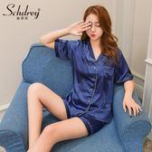 睡衣女夏套裝可外穿性感短袖寬鬆絲綢兩件套