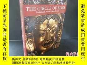 二手書博民逛書店The罕見Circle of Bliss: Buddhist M