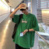 蝙蝠衫夏季男士寬鬆bf風蝙蝠短袖體恤衫韓版學生字母印花休閒5分中袖T恤 海角七號