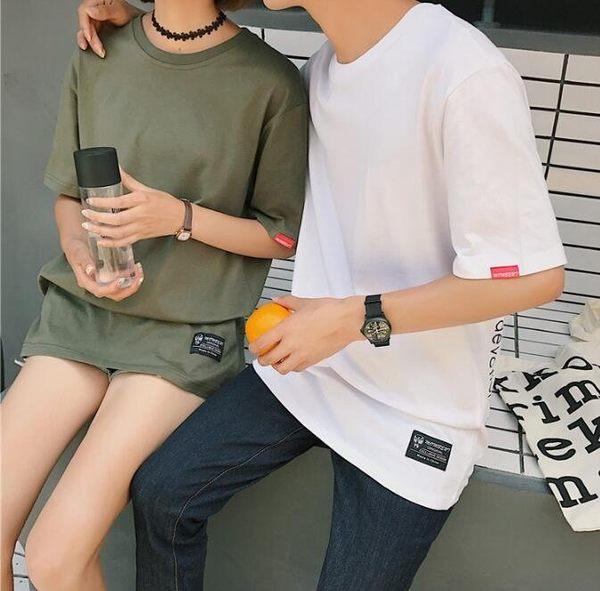 找到自己 MD 日系 潮 街頭 男女 情侶裝 寬鬆 五分袖 純色 後背字母圖案 短袖T恤 特色短T 字母T