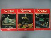 【書寶二手書T7/雜誌期刊_RIY】牛頓_第1~3期合售_宇宙的測量等