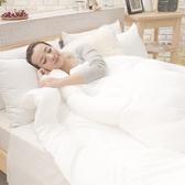 保暖舒適混紡羊毛冬被-6*7尺標準雙人(2.2kg重)-台灣製