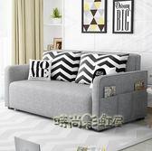 布藝沙發可拆洗客廳小戶型三人雙人多功能 簡約現代兩用1.8沙發床mbs「時尚彩虹屋」
