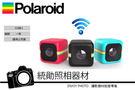 Polaroid 寶麗萊 CUBE+ CUBE PLUS 微型生活 行動 數位 運動 攝影機 wifi 版 黑 紅 藍