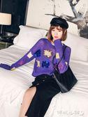 毛衣  紫色針織衫女亮片鏤空毛線衣套頭圓領長袖打底衫 傾城小鋪