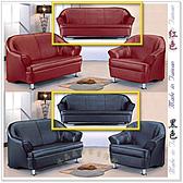 【水晶晶家具/傢俱首選】HT1667-8 帝勒爾701型乳膠透氣皮三人座沙發~~MIT精品~~超平價商品