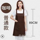 圍裙韓版時尚圍裙廚房服務員純棉做飯工作服女男防水圍腰 生活優品