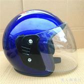 頭盔 摩托車頭盔 電動車安全帽男式女式四季半盔  DR3575【男人與流行】