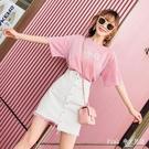 T恤洋裝 兩件式時尚套裝胖MM女2020夏季新款時尚休閒俏皮學生兩件套 DR35634【Pink 中大尺碼】