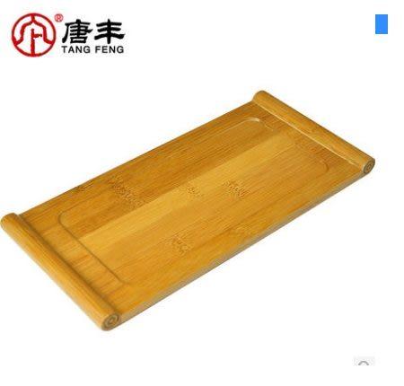 雙卷奉茶盤 TF-1338