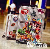 筆電行李箱貼紙-復古懷舊行李箱貼紙筆電滑板吉他旅行箱貼拉桿箱子貼畫防水箱貼-韓都衣舍