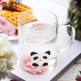 雅集小熊馬克杯早餐杯牛奶杯燕麥杯子玻璃水杯花茶杯咖啡杯玻璃杯【櫻花本鋪】