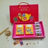 【瑞復漁光小舖】2.新年好禮盒