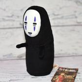 無臉男 神隱少女 手玉 日本正版 宮崎駿 20cm