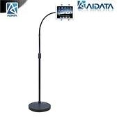 [富廉網] 【aidata】US-2115WF 萬用7-10吋軟管金屬平板架