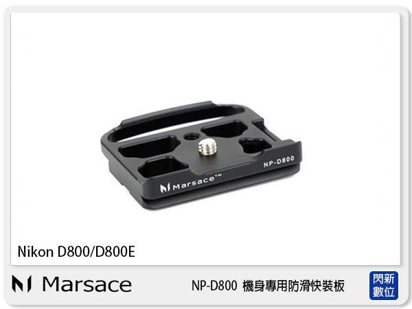【分期0利率,免運費】接單進貨 Marsace 瑪瑟士 NP-D800 專用快拆板 鋁合金  (公司貨)