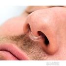 止鼾器有效止鼾器打呼嚕防止打鼾防呼嚕消治打呼鼻鼾鼻塞阻鼾男家用神紓困振興