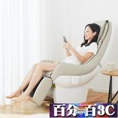智慧按摩椅家用全自動全身多功能老人電動小型迷你沙發椅 WJ百分百