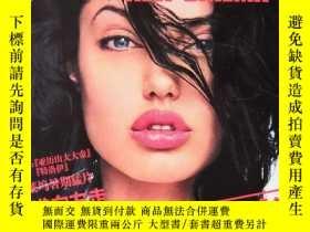 二手書博民逛書店新電影2004罕見4BY350461