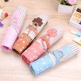 可愛帆布兒童捲簾筆袋韓國文具 中學生純色筆包女孩鉛筆盒 祕密盒子