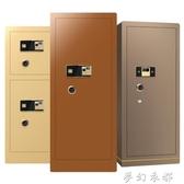 鑫順保險櫃1.8米m保險櫃家用防盜大型辦公單門指紋密碼雙門保險箱保管箱