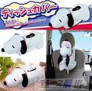 車之嚴選 cars_go 汽車用品【SN132】日本進口 SNOOPY 史努比 伏姿式抽取式面紙盒套(可吊掛車內頭枕)