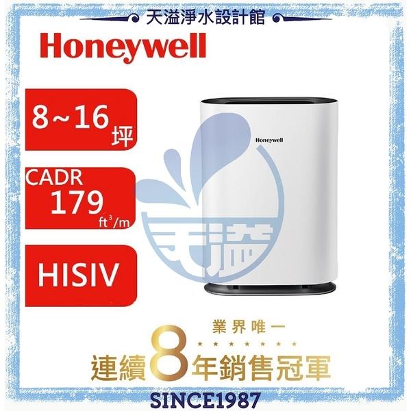 【台灣公司貨】【Honeywell】Air Touch X305 空氣清淨機 (X305F-PAC1101TW)【8-16坪】