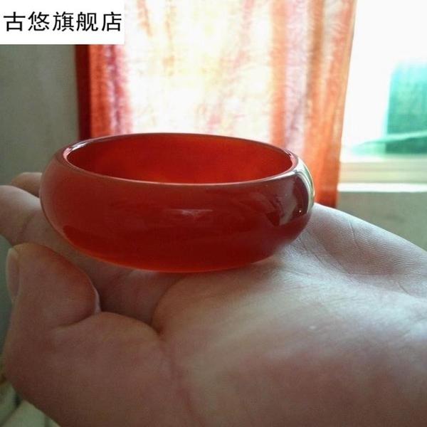 玉手鐲 巴西天然5A級紅瑪瑙手鐲 加寬加厚玉鐲子 瑪瑙鐲子女款 瑪麗蘇