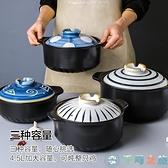 陶瓷家用燃氣煤氣灶專用湯煲砂鍋煲湯燉鍋【千尋之旅】