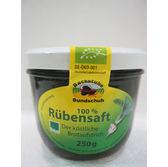 苗林~德國有機甜菜糖蜜250公克/罐