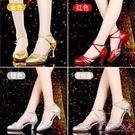 百唯雅拉丁舞鞋女式成人中跟舞蹈鞋跳舞交誼摩登廣場舞鞋夏季軟底