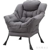 懶人沙發 電腦椅休閒椅臥室小沙發椅宿舍單人沙發陽臺懶人椅 BT9935【大尺碼女王】