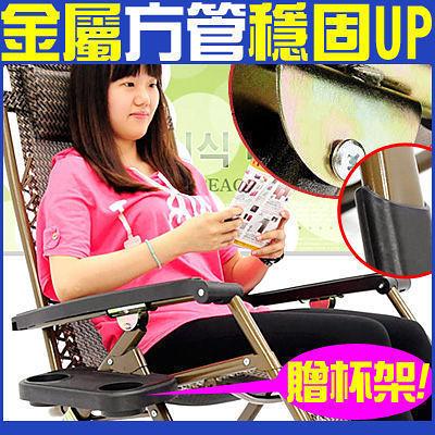 躺椅無段式雙層涼椅.方管無重力休閒椅扶手椅摺合折合折疊椅摺疊椅戶外露營海灘沙灘折疊床椅子
