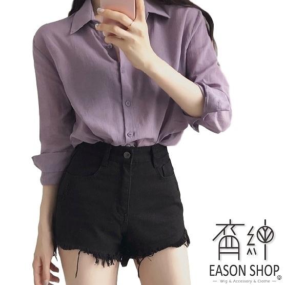 EASON SHOP(GW7361)韓版百搭款純色薄款前排釦開衫領長袖素色棉襯衫罩衫女上衣服落肩寬鬆內搭衫紫