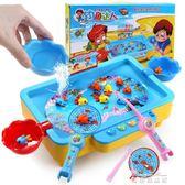 兒童益智磁性釣魚玩具1-2-3-6周歲 男女孩寶寶戲水小貓釣魚池套裝  麥琪精品屋